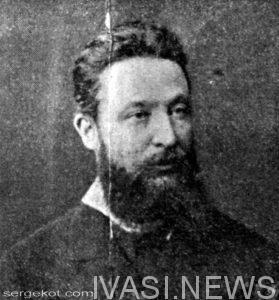 1895-