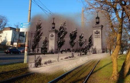 районы Одессы — Ivasi.news 67953ef249cc2