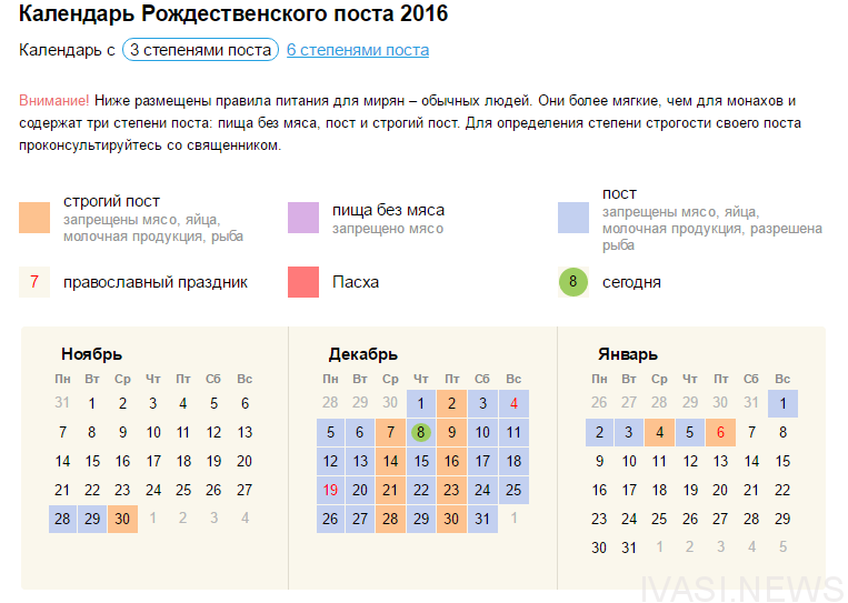 post_calendar