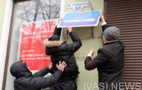 Рекламщиков Труханова обвиняют в вымогательстве. Одесский предприниматель  ... 2989377c7b0b3