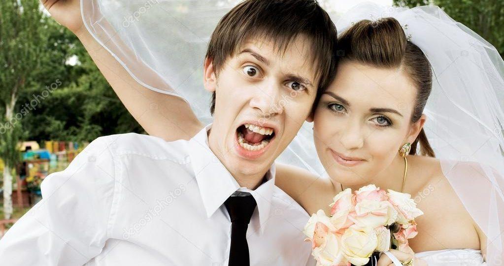 Жениха с называется как знакомство невестой