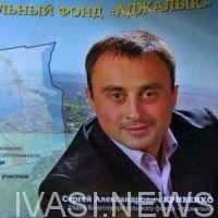 СМИ: депутат Лиманского райсовета зарабатывает на продаже обещаний, фото-1