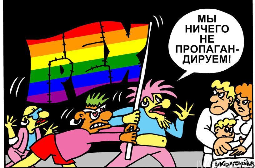 Ртуть гомосексуализм
