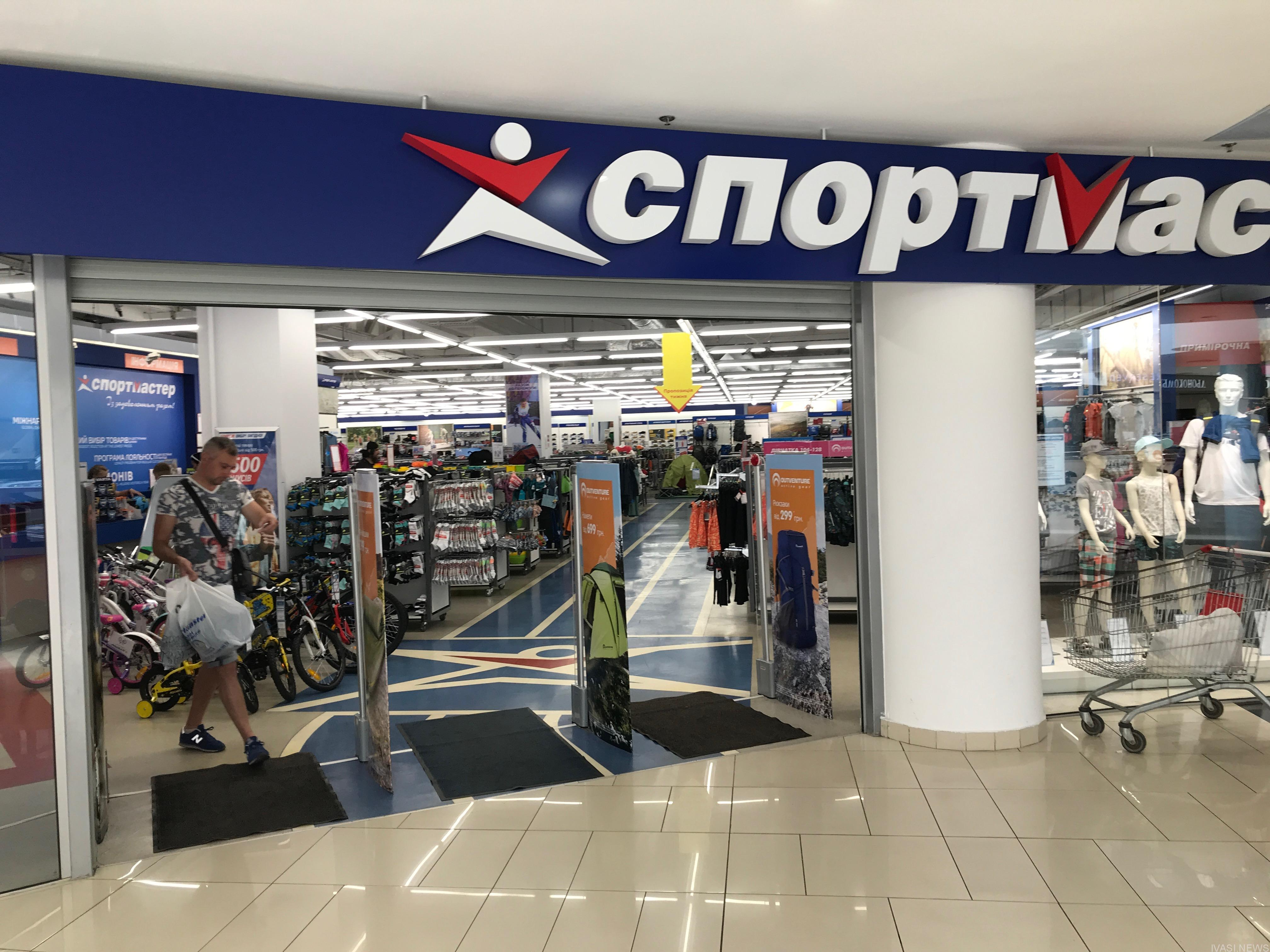 В Одессе начался сезон распродаж  где найти дешевую одежду (фото ... 6fc1633f7712f