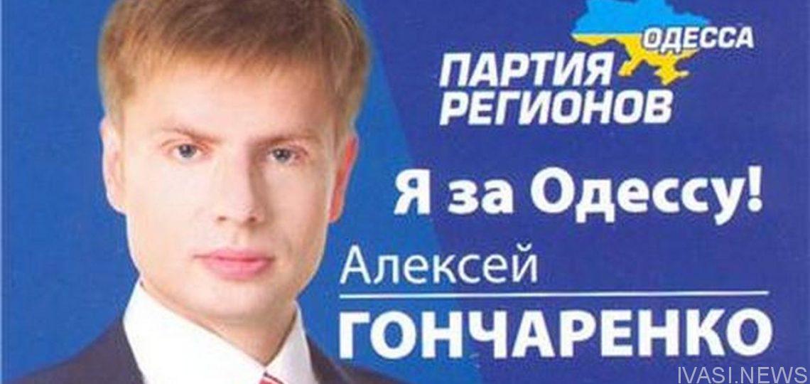 Разумков не исключает, что Рада рассмотрит вопрос формирования нового правительства 29 августа - Цензор.НЕТ 9011