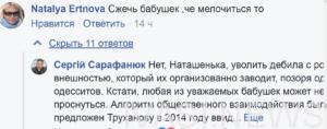 http://ivasi.news/wp-content/uploads/2017/11/E`rtnova1_cr-300x118.png