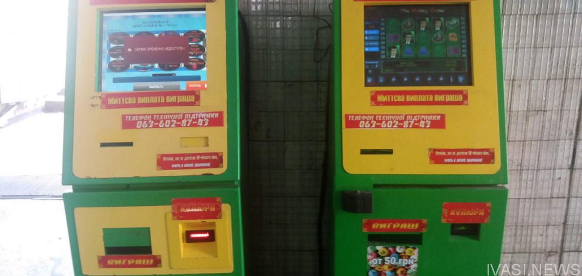 Игровые автоматы в аренду одессу аппараты игровые играть бесплатно гаминатор