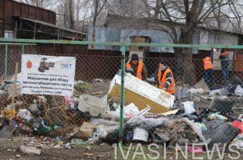 свалка, Ленпоселок, мусор