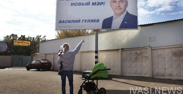 мэр Черноморска