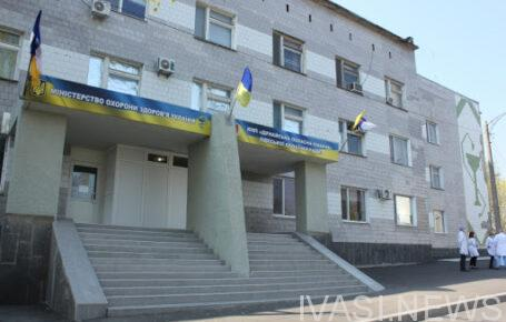 Дунайская огбластная больница