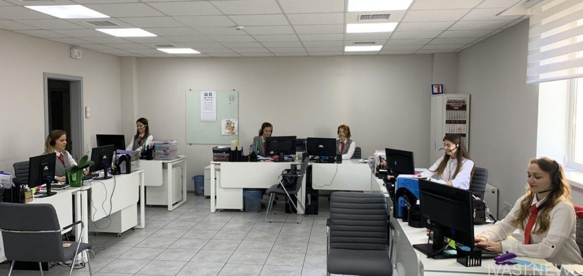 Центр админуслуг