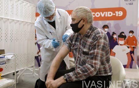 прививочный центр