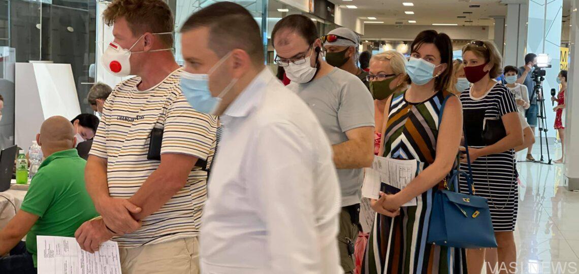 вакцинация в Одессе