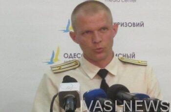 Пропал начальник штаба Одесского отряда морской охраны Госпогранслужбы Украины Алексей Чертков