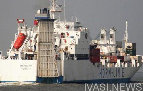 судно THORN1