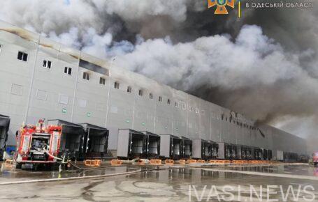 пожар в Нерубайском