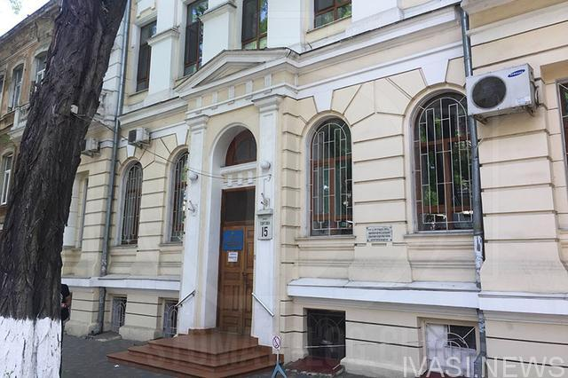 Одесская клиническая стоматологическая поликлиника