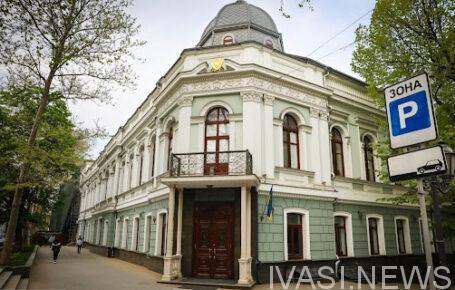 Одесская областная прокуратура
