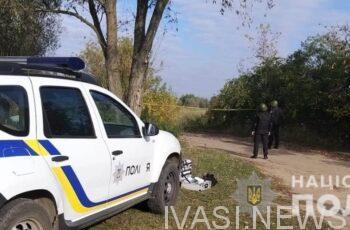 В Подольском районе копы ликвидировали стрелка с обрезом