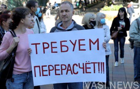 Одесситы протестовали против вымогательства несуществующих долгов за газ