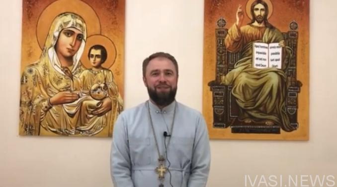Священник Андрей Наливайко