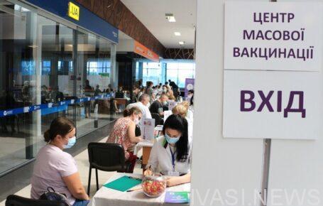 Десять центров массовой вакцинации ждут одесситов в выходные