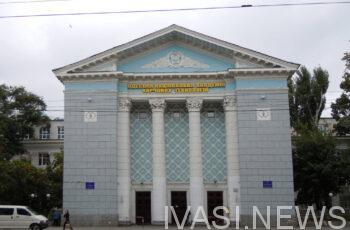 Одесская академия пищевых технологий